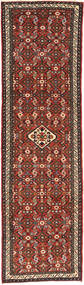 Hosseinabad Rug 78X281 Authentic  Oriental Handknotted Hallway Runner  Dark Brown/Dark Red (Wool, Persia/Iran)