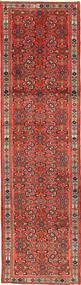 Hosseinabad carpet RME27