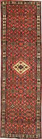 Hosseinabad Rug 74X283 Authentic  Oriental Handknotted Hallway Runner  Dark Brown/Dark Red (Wool, Persia/Iran)