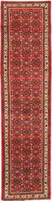 Hosseinabad tæppe RME15