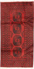 Dywan Afgan ABCX148