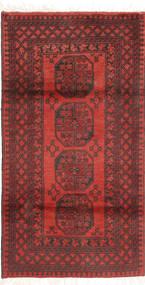 Afghan matta ABCX144