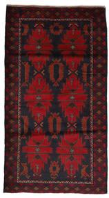 Balouch szőnyeg ACOL1893