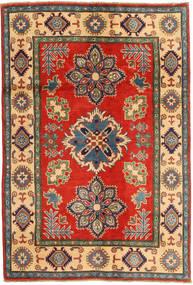 Kazak-matto ABCX3055