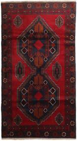 Balouch szőnyeg ACOL815