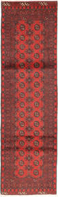 Afgán Szőnyeg 82X288 Keleti Csomózású Barna/Sötétbarna (Gyapjú, Afganisztán)