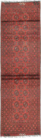 Afghan carpet ABCX121