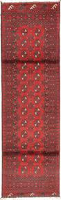 Afghan matta ABCX126