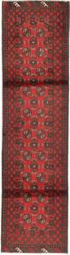 Afghan Teppe 76X287 Ekte Orientalsk Håndknyttet Teppeløpere Brun/Rust (Ull, Afghanistan)
