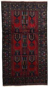 Belutsch Teppich ACOL2634