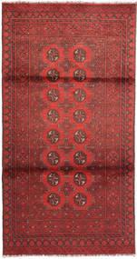 アフガン 絨毯 ABCX133