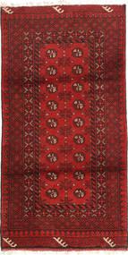 Dywan Afgan ABCX228