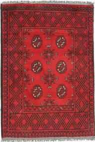 Afghan carpet ABCX3536