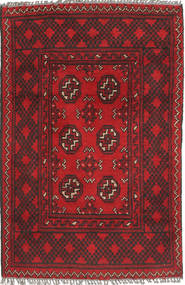 Afghan carpet ABCX3539