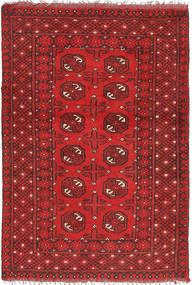 Afghan-matto ABCX3540