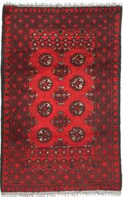 Afghan matta ABCX3542