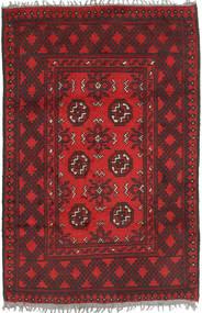 Afghan carpet ABCX3552