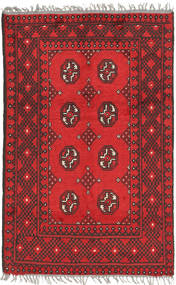 Alfombra Afghan ABCX3554