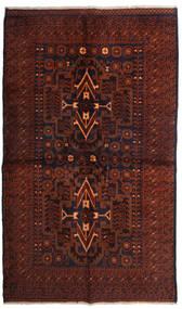 Belutsch Teppich ACOL1869