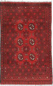Afghan-matto ABCX3572