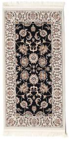 Nain Neizar szőnyeg RVD16889