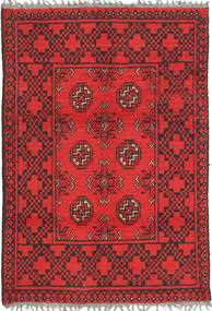 Afghan carpet ABCX3630