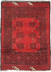 アフガン 絨毯 ABCX3643