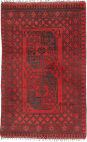 Afghan carpet ABCX3647