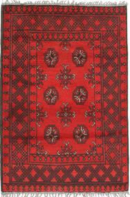 Afghan carpet ABCX3648