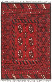 Afghan matta ABCX3653