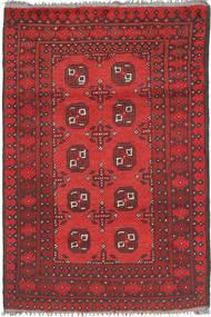 Afghan matta ABCX3661