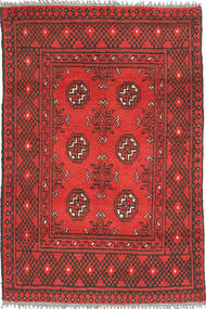 Afghan carpet ABCX3672