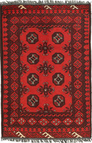 Afghan carpet ABCX3684