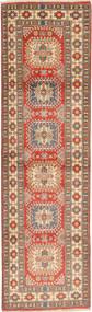 Kazak-matto ABCX2838