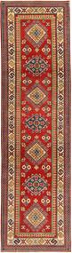 Covor Kazak ABCX3184