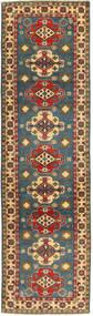 カザック 絨毯 ABCX3185