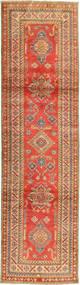 Kazak-matto ABCX2863