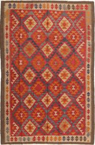 Kilim Maimane carpet XKG349