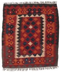 Kelim Maimane Teppich AXVZL1877