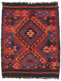 Kelim Maimane Teppich AXVZL3548