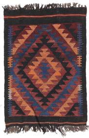 Kilim Maimane carpet AXVZL4049