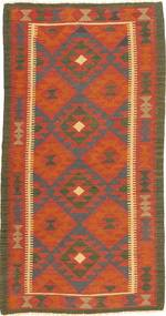 Kilim Maimane Rug 97X192 Authentic  Oriental Handwoven Orange/Dark Grey (Wool, Afghanistan)