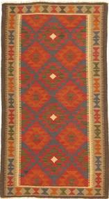 Kelim Maimane Matto 103X191 Itämainen Käsinkudottu Ruskea/Oranssi (Villa, Afganistan)