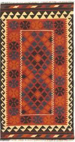 キリム マイマネ 絨毯 XKG1690
