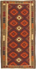 Kilim Maimane Rug 100X197 Authentic Oriental Handwoven Dark Red/Brown (Wool, Afghanistan)