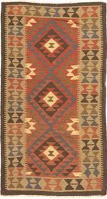 Kilim Maimane Rug 99X192 Authentic  Oriental Handwoven Brown/Dark Beige (Wool, Afghanistan)