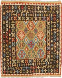 Tapis Kilim Afghan Old style ABCX1762