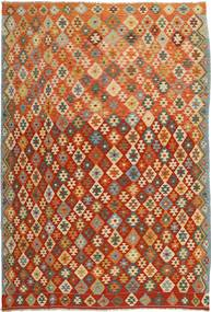 Tapis Kilim Afghan Old style ABCX2248