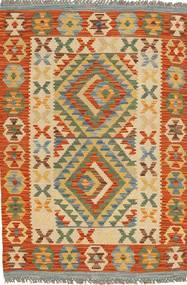 Kilim Afghan Old style carpet ABCX1869