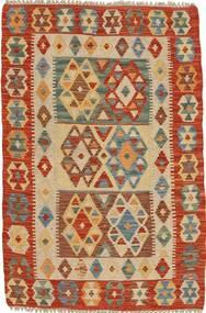Kilim Afghan Old style carpet ABCX1892